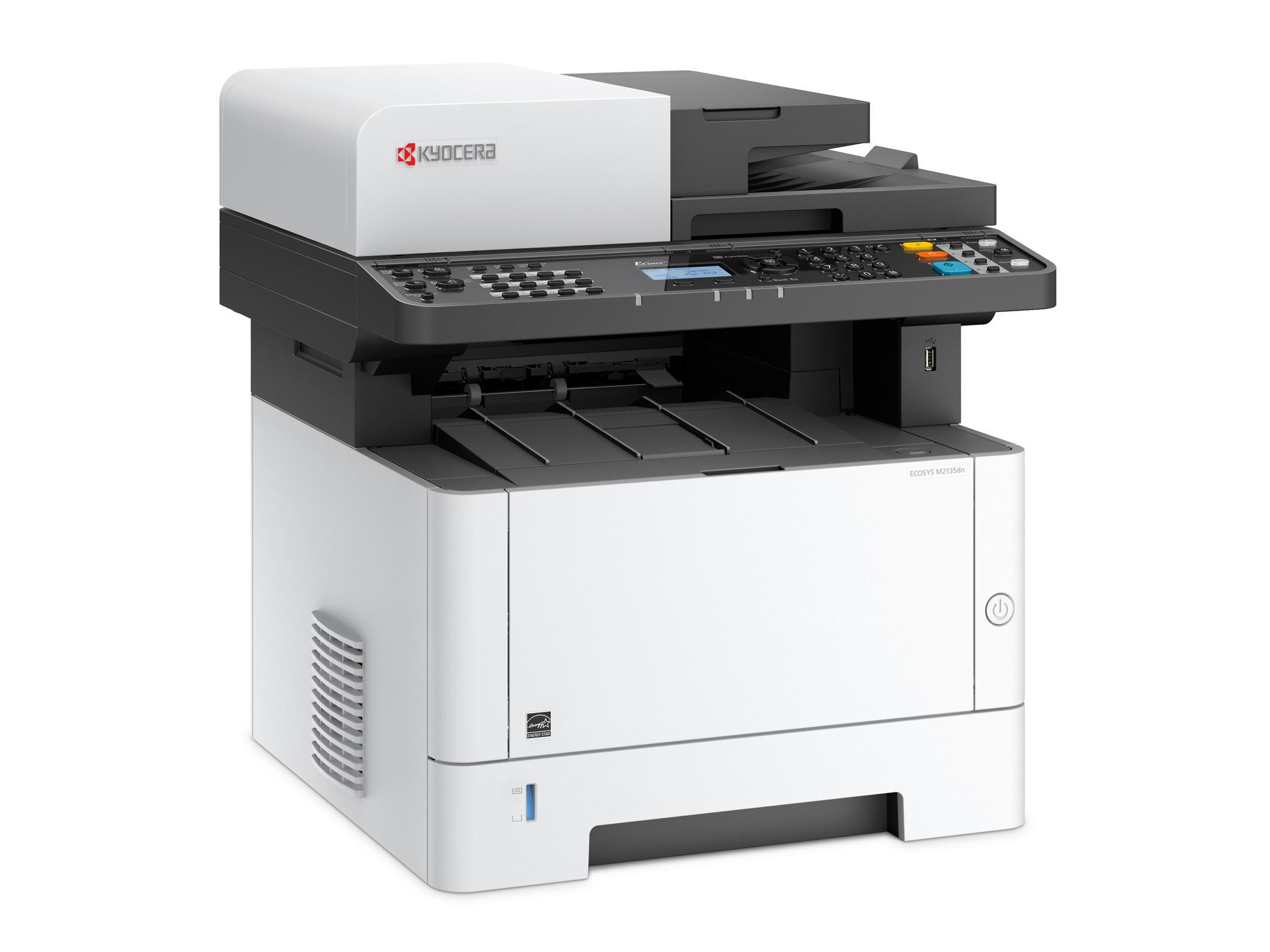 复印机维修收费标准_多功能一体机   产品展示   京瓷办公信息系统(中国)有限公司